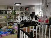 梅江东苑3室2厅1卫71平方168万元