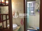 梅江东苑南区3室1厅1卫83.76平方190万元