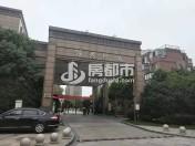 领秀熙城3室2厅1卫99.97平方220万元
