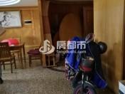 华侨城5室2厅2卫192平方320万元