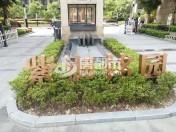 紫御铭园3室2厅2卫117平方227万元